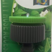 RX  Water tap adapter with bush