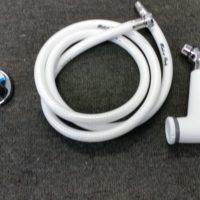 Shower - trigger rose and hose