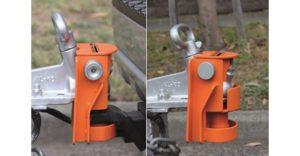 Saracen Ultra Hitch Lock
